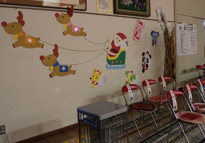 幼稚園の発表会 30 12 8