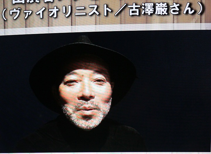 メッセージ 古澤巌 バイオリン 30 12 13
