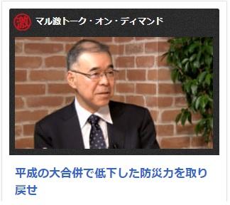 videonews_gappei.jpg