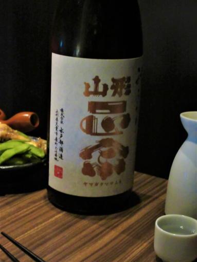 030  日本酒(1)