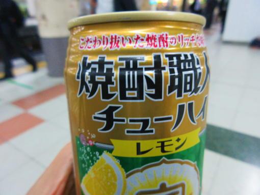 004  レモン(1)