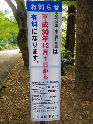 202  駐車場(1)