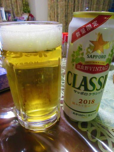 241  ビール(1)