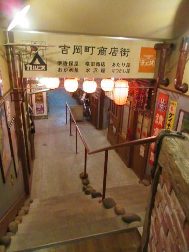 006  商店街(1)