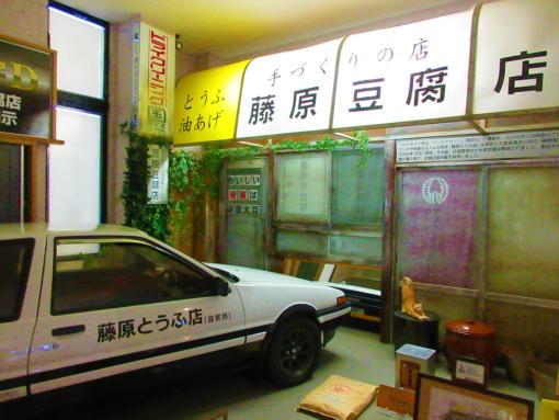 022  豆腐店(1)