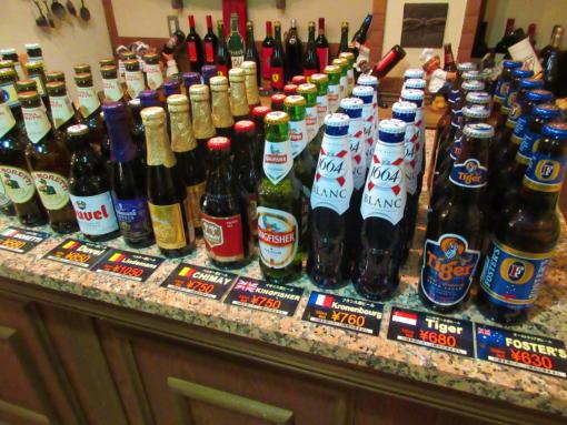 027  世界のビール(1)