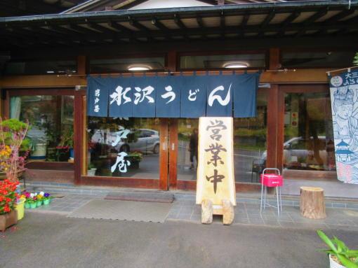101  岩戸屋(1)
