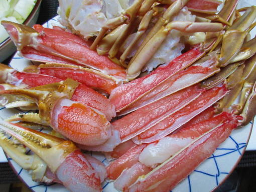 203  蟹(1)