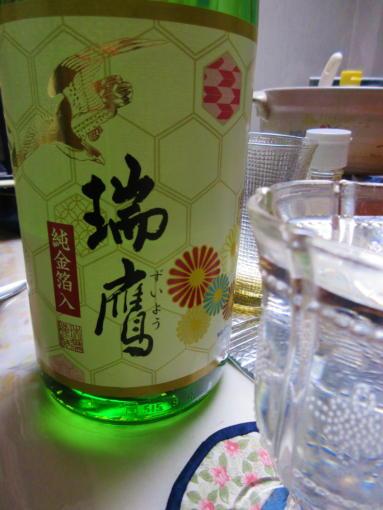 209  日本酒(1)