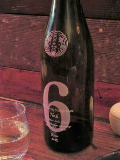 030  6の酒(1)
