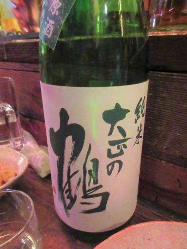 031  お酒2(1)