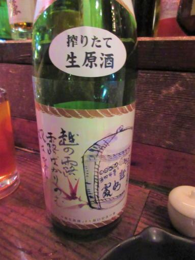 032  お酒3(1)