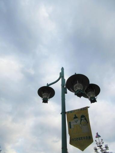 201  空岩槻(1)