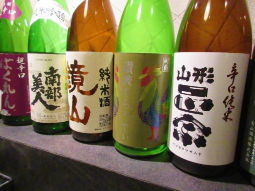 024  並ぶ空瓶(1)