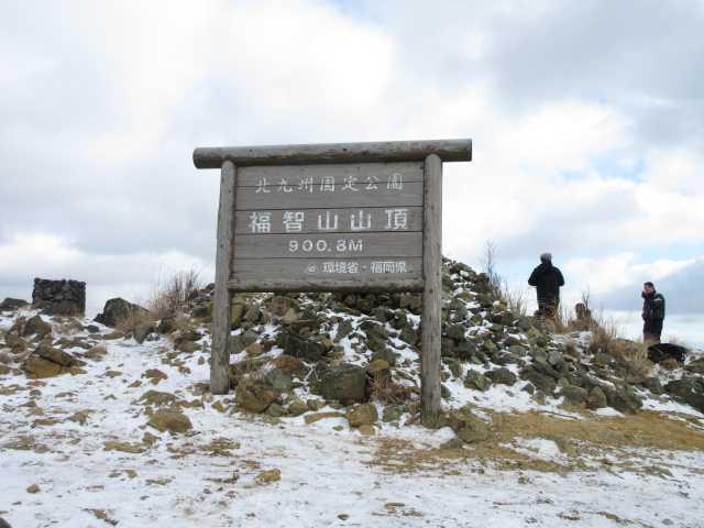 IMG0025JPG福智山山頂