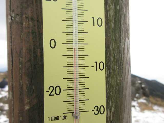 IMG0028JPG風があり寒い