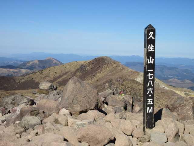IMG0030JPG久住山山頂