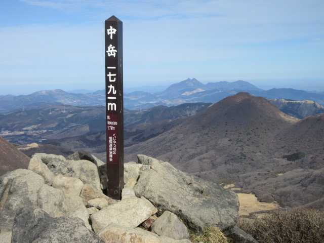 IMG0077JPG中岳山頂2