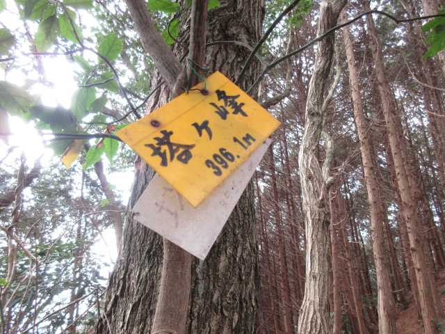 IMG0005JPG塔ヶ峰