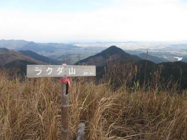 IMG0030JPGラクダ山