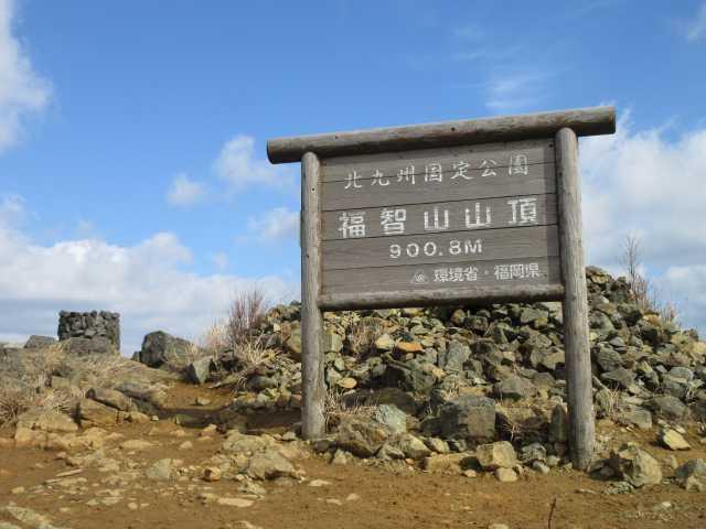 IMG0057JPG福智山山頂