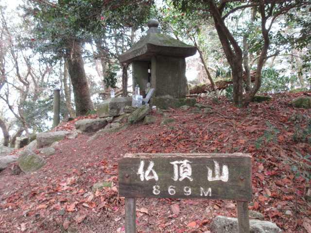 IMG0041JPG仏頂山