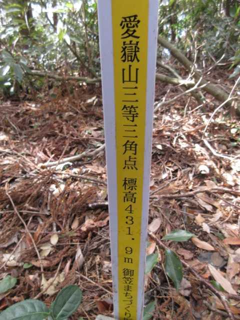 IMG0073JPGお嶽山三角点