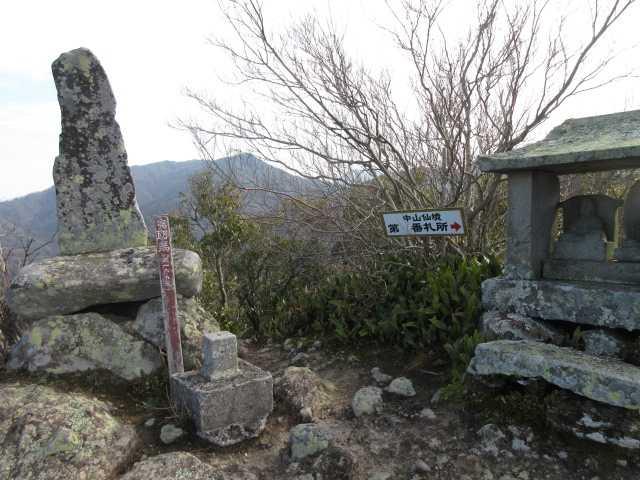 IMG0043JPG中山仙境の山頂高城