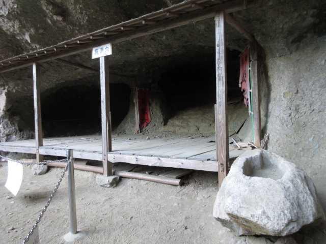 IMG0047JPG隠洞窟