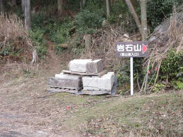 IMG0069JPG赤村登山口