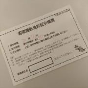 P_20181213_085903_vHDR_Onx.jpg
