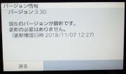 R0025322s.jpg