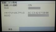R0025337xs.jpg