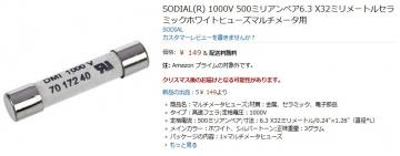 S18121500.jpg
