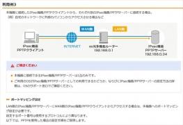 SC19020203_x.jpg