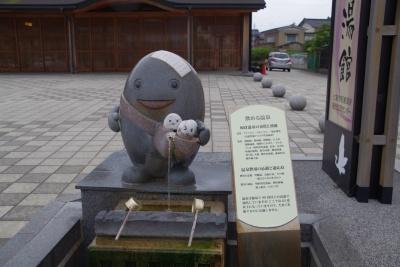 0920和倉温泉