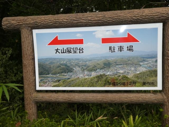 4日大山 (11)15:31_resized