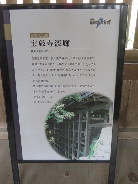 竹生島2018,9,15 078-2t