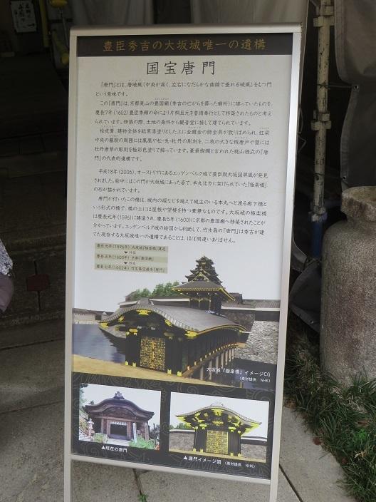 竹生島2018,9,15 081-2u