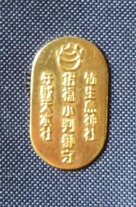 琵琶湖バレー 162-1q