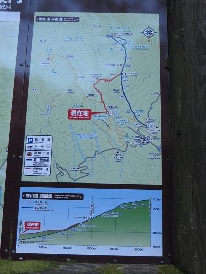 2018,11大山 059-2y