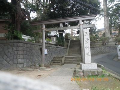 沼間五霊神社