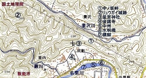 ☆リュウガイ城跡 2018-11-29