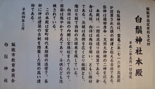 ☆IMGP0246