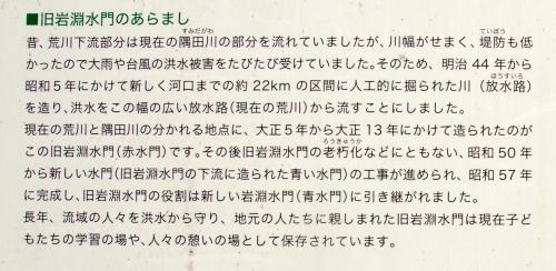 ☆IMGP2881A (1)
