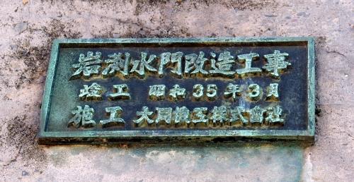 ☆IMGP2889