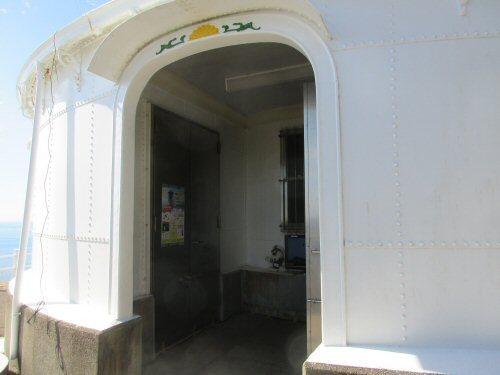 181104-5