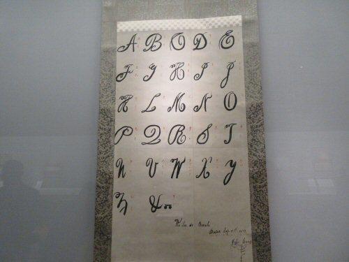 181116-23