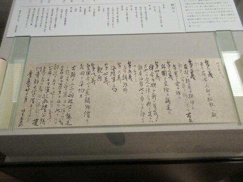 181116-41