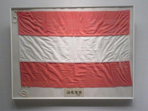 181116-7